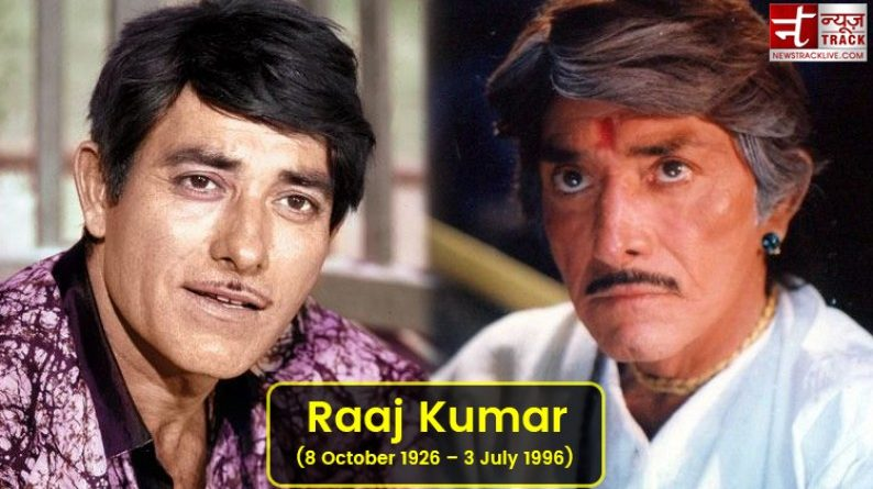 Rajkumar Date of Death and Cause of Death